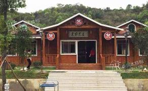 广东潮州沐野农庄木屋