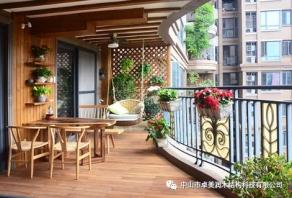 怎样在木阳台里的墙面摆放植物空间